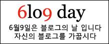 Blog Day Logo